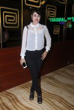 Yuvika Chaudhary at Kyaa Kool Hain Hum 3 screening on 27th Jan 2016 (48)_56a9bc2578a12.JPG