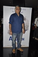 Hansal Mehta at the launch of film Aligargh on 28th Jan 2016 (4)_56ab108450f71.JPG