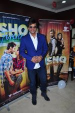 Javed Jaffrey promotes her new film Ishq Forever on 28th Jan 2016 (47)_56ab0fc09eaab.JPG