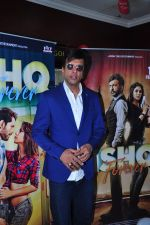 Javed Jaffrey promotes her new film Ishq Forever on 28th Jan 2016