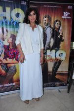 Lisa Ray promotes her new film Ishq Forever on 28th Jan 2016 (58)_56ab0ff1d0653.JPG