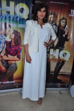 Lisa Ray promotes her new film Ishq Forever on 28th Jan 2016 (64)_56ab0ffa10827.JPG