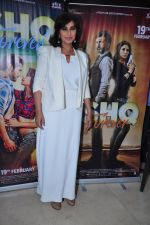 Lisa Ray promotes her new film Ishq Forever on 28th Jan 2016 (59)_56ab0ff38a1bf.JPG