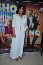 Lisa Ray promotes her new film Ishq Forever on 28th Jan 2016 (60)_56ab0ff45bf7c.JPG