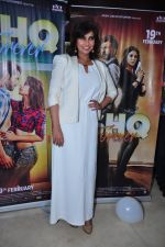 Lisa Ray promotes her new film Ishq Forever on 28th Jan 2016 (61)_56ab0ff5301cf.JPG