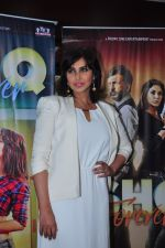 Lisa Ray promotes her new film Ishq Forever on 28th Jan 2016