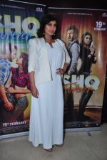 Lisa Ray promotes her new film Ishq Forever on 28th Jan 2016 (65)_56ab0ffac357f.JPG