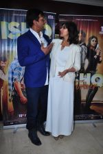 Lisa Ray, Javed Jaffrey promotes her new film Ishq Forever on 28th Jan 2016 (78)_56ab0fc6e2c76.JPG