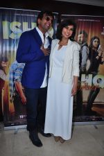 Lisa Ray, Javed Jaffrey promotes her new film Ishq Forever on 28th Jan 2016 (81)_56ab0fff00c6b.JPG