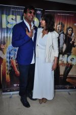 Lisa Ray, Javed Jaffrey promotes her new film Ishq Forever on 28th Jan 2016 (80)_56ab0fc90ddc9.JPG