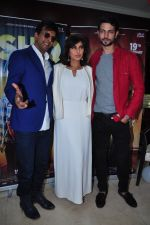 Lisa Ray, Krishna Chaturvedi, Javed Jaffrey promotes her new film Ishq Forever on 28th Jan 2016