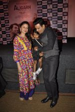 Manoj Bajpai, Neha at the launch of film Aligargh on 28th Jan 2016 (23)_56ab10a51b1eb.JPG