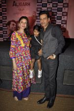Manoj Bajpai, Neha at the launch of film Aligargh on 28th Jan 2016 (25)_56ab10a5e25f8.JPG