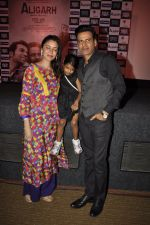 Manoj Bajpai, Neha at the launch of film Aligargh on 28th Jan 2016