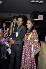 Manoj Bajpai, Neha at the launch of film Aligargh on 28th Jan 2016 (34)_56ab10a85c016.JPG