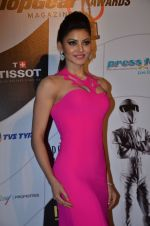 Urvashi Rautela at Top Gear Awards in Mumbai on 28th Jan 2016