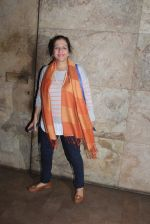at Mastizaade screening in Sunny Super Sound on 28th Jan 2016