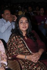 Meghna Gulzar at I AM The Change awards on 28th Jan 2016 (12)_56ac67fd3c906.JPG