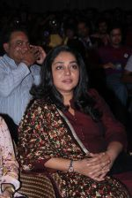 Meghna Gulzar at I AM The Change awards on 28th Jan 2016 (9)_56ac67e87f28b.JPG