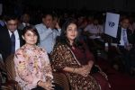 Meghna Gulzar at I AM The Change awards on 28th Jan 2016 (10)_56ac67e9c116c.JPG