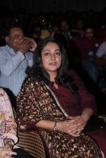 Meghna Gulzar at I AM The Change awards on 28th Jan 2016