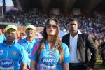 Zarine Khan at Mumbai Heroes Vs Bengal Tigers CCL Match on 30th Jan 2016 (37)_56ae01bd9d486.JPG