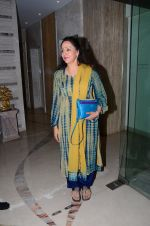 Hema Malini meets press on plot allotment issue on 1st Feb 2016 (30)_56b05ade0d81e.JPG