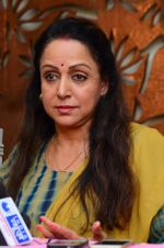 Hema Malini meets press on plot allotment issue on 1st Feb 2016