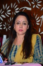 Hema Malini meets press on plot allotment issue on 1st Feb 2016 (39)_56b05b6f97d16.JPG