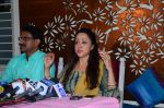 Hema Malini meets press on plot allotment issue on 1st Feb 2016 (41)_56b05ae64b515.JPG