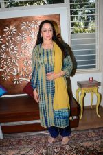 Hema Malini meets press on plot allotment issue on 1st Feb 2016 (42)_56b05ae713ec6.JPG