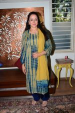 Hema Malini meets press on plot allotment issue on 1st Feb 2016 (46)_56b05aea0c8c4.JPG