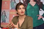 Raveena Tandon at Health magazine launch on 1st Feb 2016 (29)_56b05c63835e5.JPG