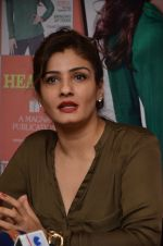Raveena Tandon at Health magazine launch on 1st Feb 2016 (30)_56b05c6483b0b.JPG