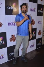 Rannvijay Singh at Box Cricket League press meet on 2nd Feb 2016 (38)_56b1b1415288d.JPG