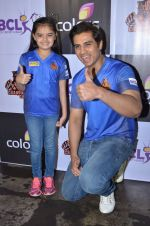 Shiv Pandit at Box Cricket League press meet on 2nd Feb 2016 (32)_56b1b174f0802.JPG
