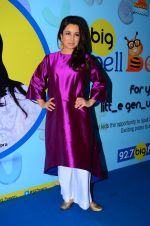 Tisca Chopra at Spell Bee press meet with Big FM on 2nd Feb 2016 (1)_56b1b2d348982.JPG
