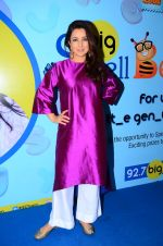 Tisca Chopra at Spell Bee press meet with Big FM on 2nd Feb 2016 (10)_56b1b2d9b5529.JPG