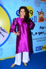Tisca Chopra at Spell Bee press meet with Big FM on 2nd Feb 2016 (11)_56b1b2da9e37a.JPG