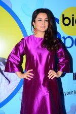Tisca Chopra at Spell Bee press meet with Big FM on 2nd Feb 2016