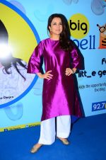 Tisca Chopra at Spell Bee press meet with Big FM on 2nd Feb 2016 (14)_56b1b2ddb4d2a.JPG