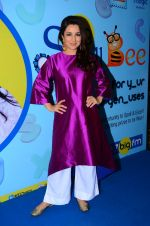 Tisca Chopra at Spell Bee press meet with Big FM on 2nd Feb 2016 (15)_56b1b2dea1a3f.JPG