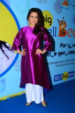 Tisca Chopra at Spell Bee press meet with Big FM on 2nd Feb 2016 (16)_56b1b2df7a336.JPG
