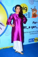 Tisca Chopra at Spell Bee press meet with Big FM on 2nd Feb 2016 (8)_56b1b2d7df2fe.JPG