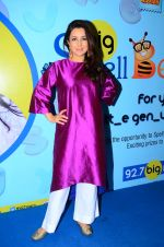 Tisca Chopra at Spell Bee press meet with Big FM on 2nd Feb 2016 (9)_56b1b2d8cc5d2.JPG