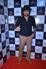 Harman Baweja at Shamita Shetty_s bday bash hosted by Ruka on 3rd Feb 2016 (23)_56b30e22a3f1b.JPG