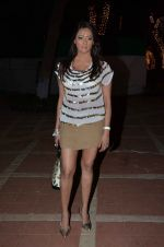 Brinda Parekh at Kingfisher Ultra Derby Draw on 4th Feb 2016 (18)_56b452ac91c51.JPG