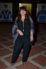 Delna Poonawalla at Kingfisher Ultra Derby Draw on 4th Feb 2016