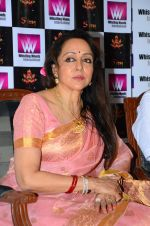 Hema Malini at Whistling Woods on 4th Feb 2016