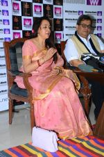 Hema Malini at Whistling Woods on 4th Feb 2016 (13)_56b450c3273c4.JPG